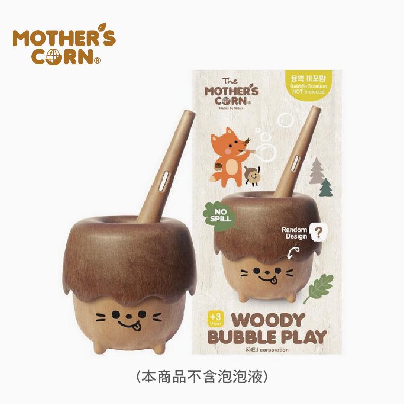 ⭐️【Mother's Corn】小木森林兒童泡泡玩具 (本商品不含泡泡液)